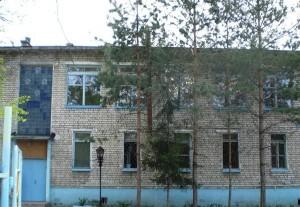 Здание структурного подразделения
